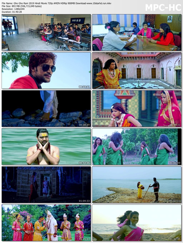 Gho Gho Rani Screen Shot 2