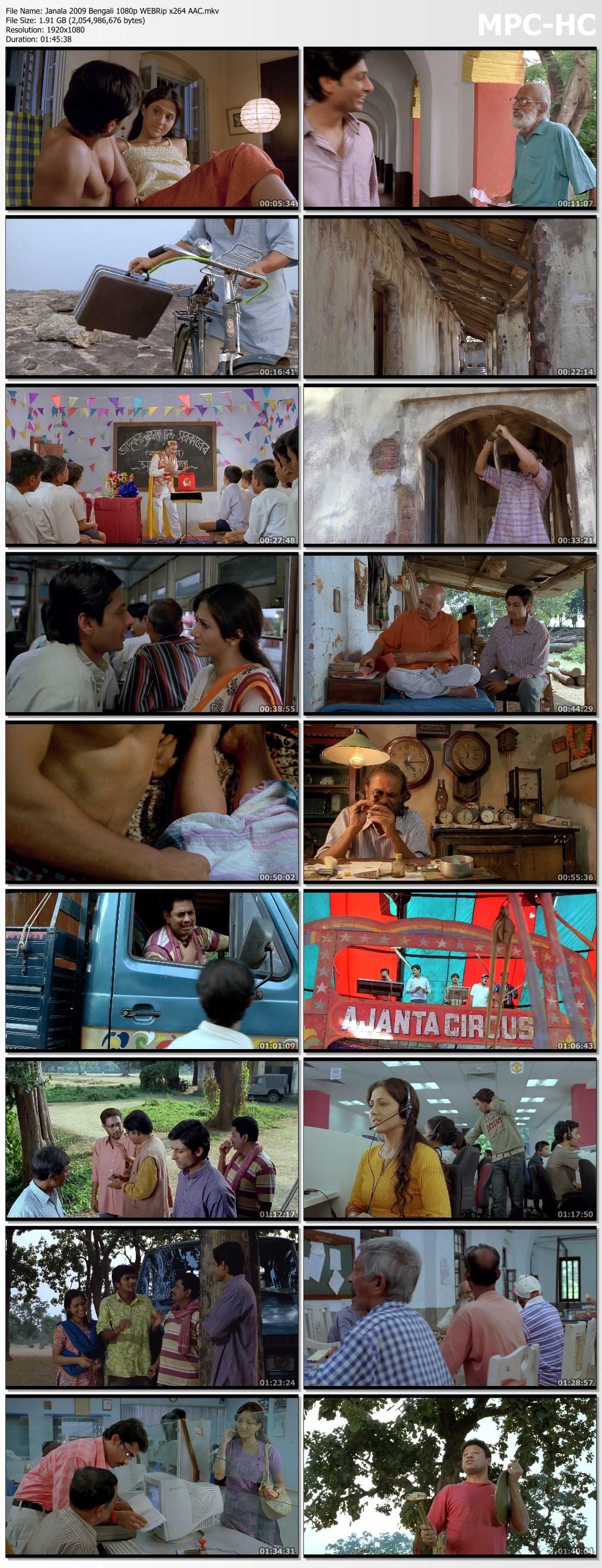 Janala 2009 Bengali 1080p WEBRip x264 AAC.mkv thumbs