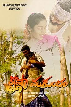 Krishna Mukundham 2021 Telugu 480p AMZN HDRip ESub 250MB Download