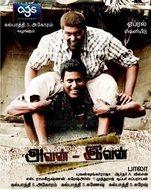 Avan Ivan (2011) Dual Audio Hindi & Tamil 480p 720p x264 & HEVC HD Full Movie Download
