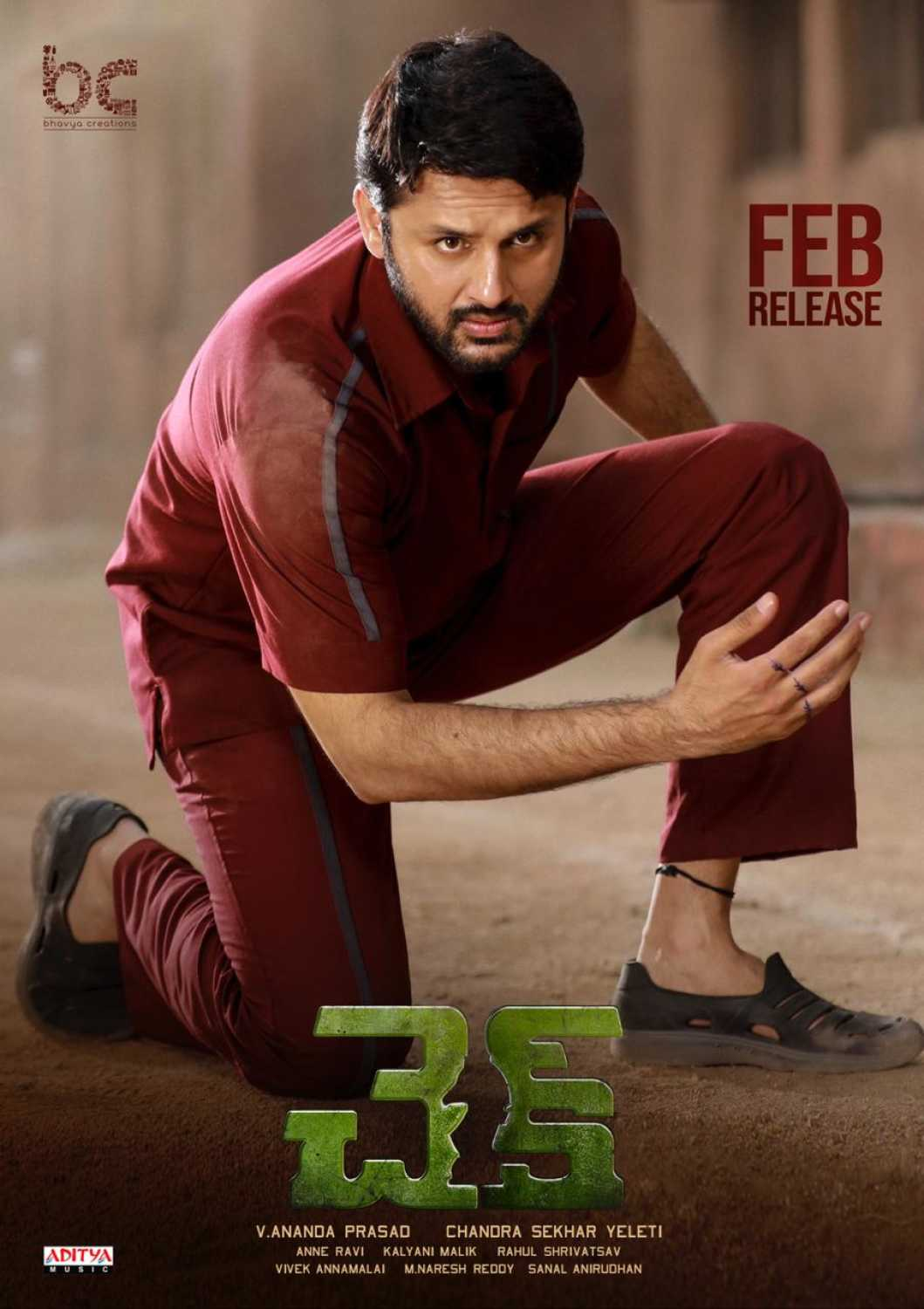 Check (2021) Hindi Dubbed 480p HQ HDRip x264 AAC 350MB Watch Online and Download