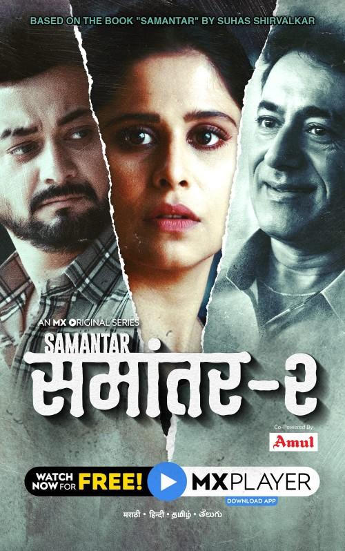 Samantar Season 2 Hindi MX Player Series Complete 480p 720p HD HEVC Esubs
