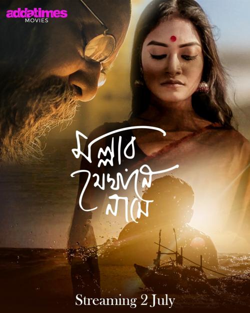 Download Mallar Jekhane Naame 2021 Addatimes Originals Bengali Full Movie 720p HDRip ESub 130MB