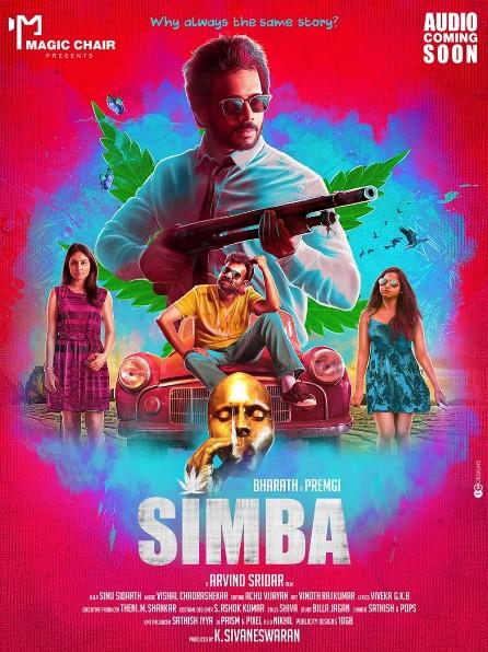 Simba 2021 ORG Hindi Dubbed 550MB HDRip 720p HEVC x265