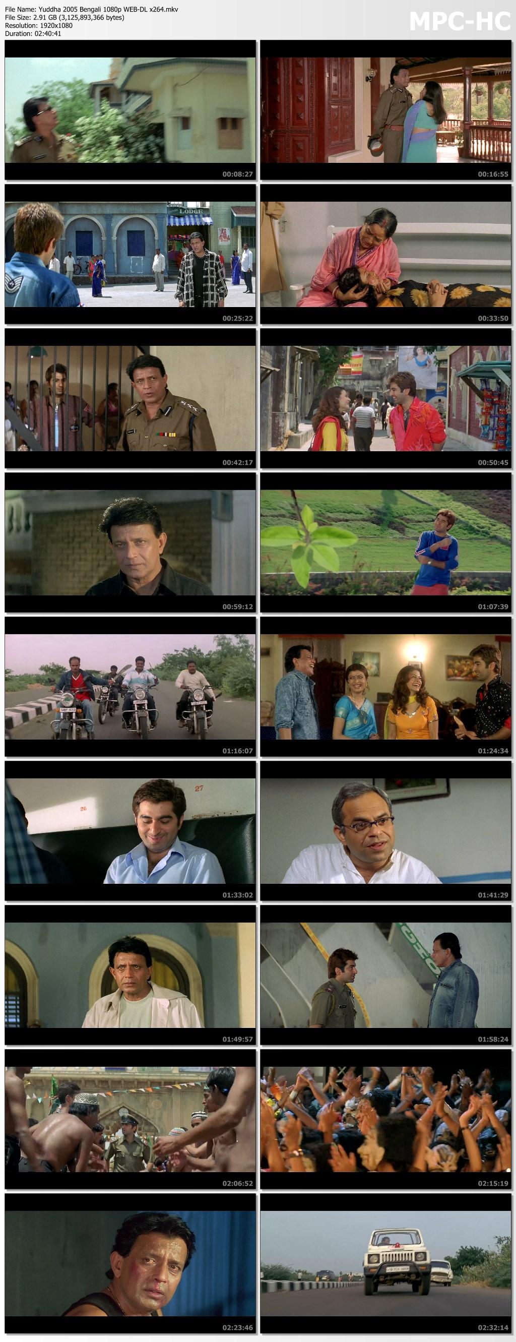 Yuddha 2005 Bengali 1080p WEB DL x264.mkv thumbs