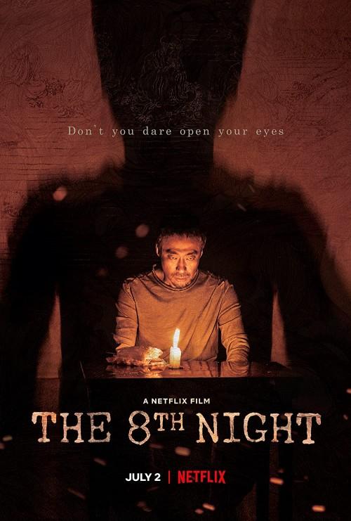 The 8th Night (2021) [Multi Audio] Hindi & English & Korean 480p 720p 1080p HD Esubs Full Movie