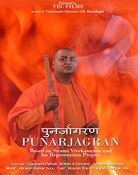 Punarjagran 2021 Hindi 480p AMZN HDRip ESub 300MB Download