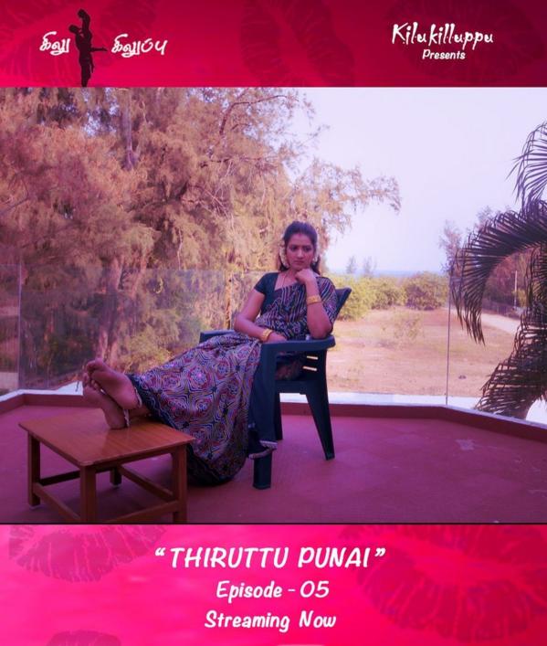 Thiruttu Punai 2021 S01EP05 Jollu App Tamil Web Series 720p HDRip 85MB Download