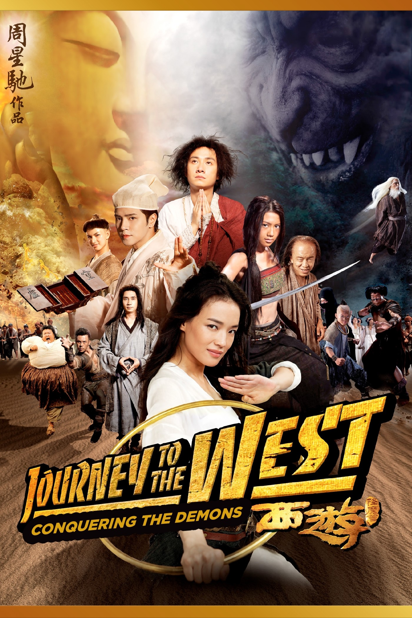 Journey To The West (2021) S01E02 ORG Hindi Dubbed 720p HDRip x264 300MB Download