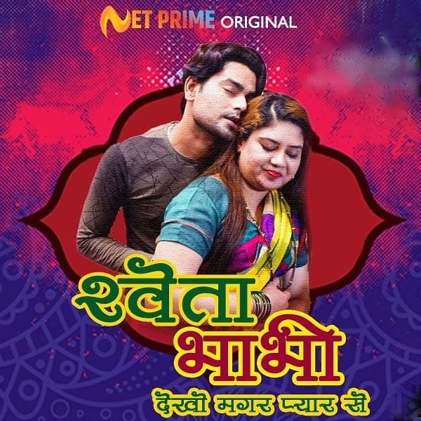 18+Shweta Bhabhi 2021 S01E01 NetPrime Originals Hindi Web Series 720p HDRip 150MB Download