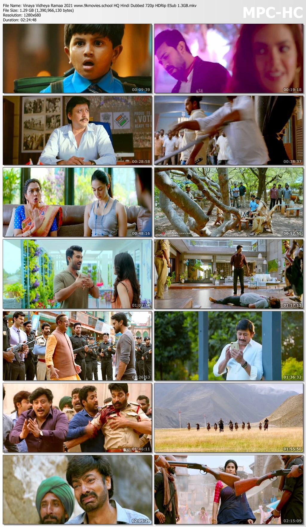 Vinaya Vidheya Ramaa 2021 screenshot HDMoviesFair