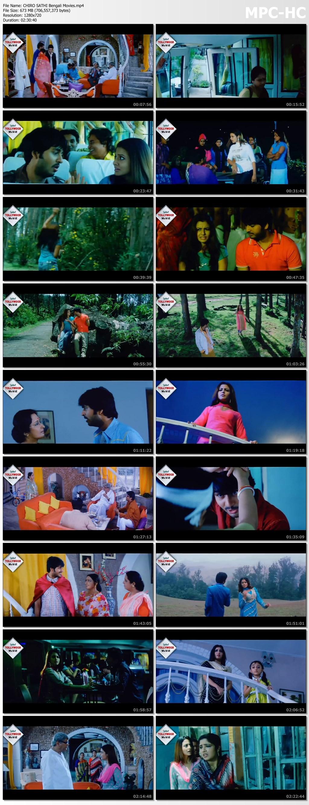 CHIRO SATHI Bengali Movies.mp4 thumbs