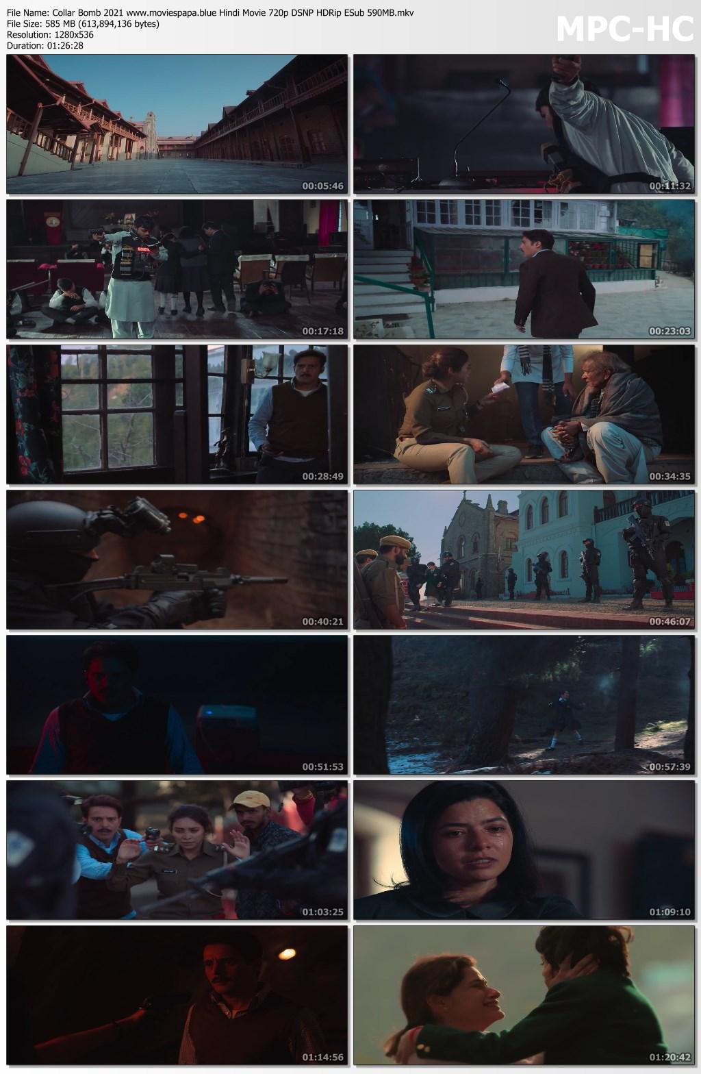 2021 screenshot HDMoviesFair