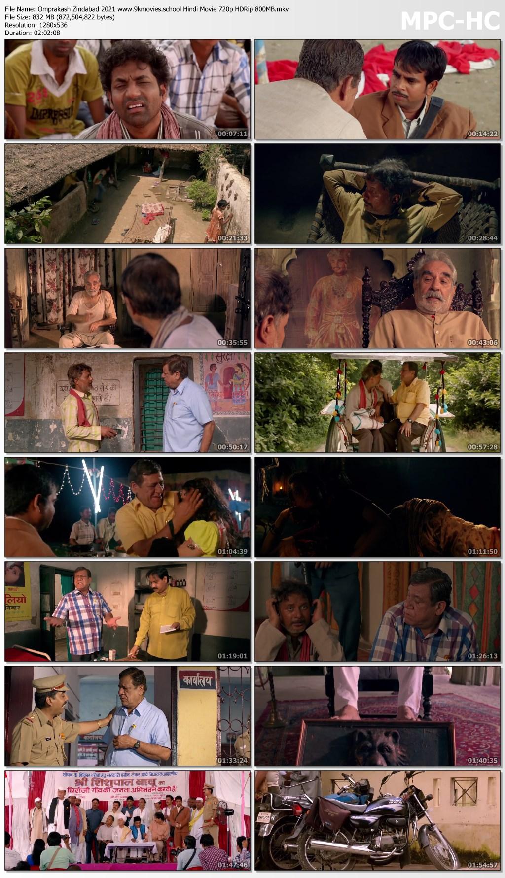 Omprakash Zindabad Screen Shot 2