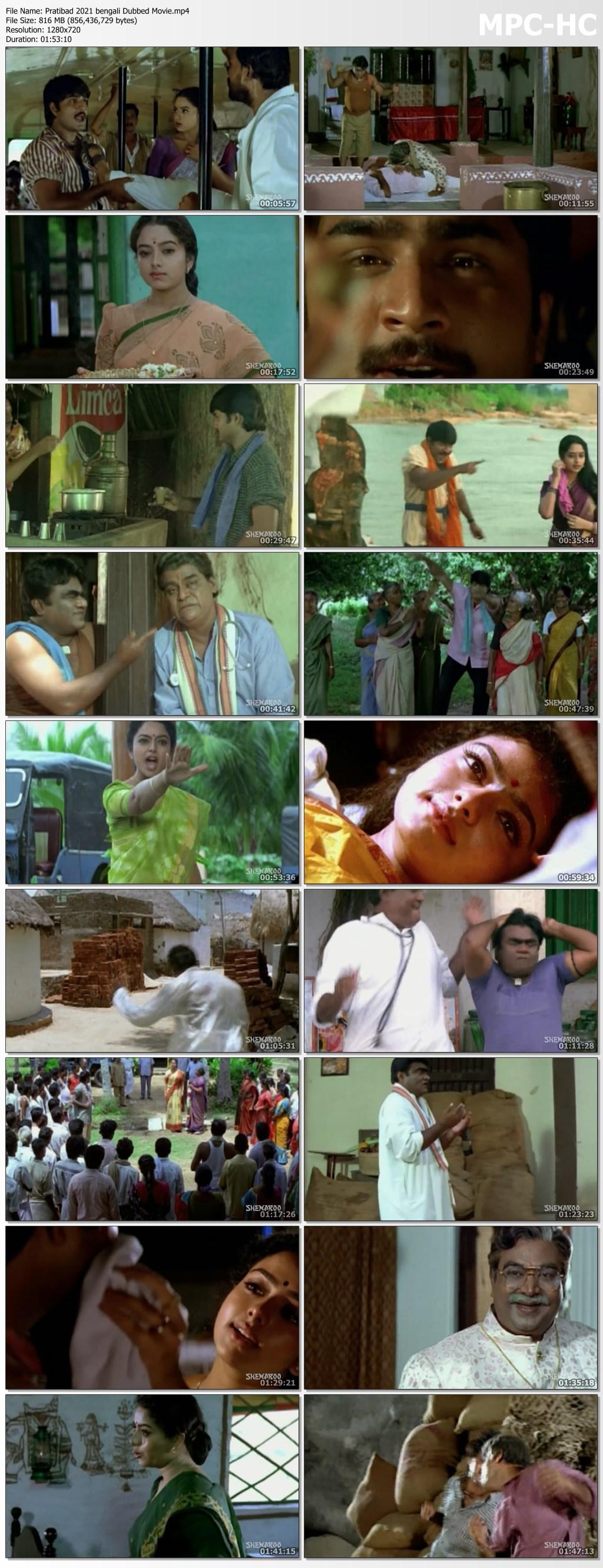 Pratibad 2021 bengali Dubbed Movie.mp4 thumbs