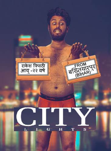 18+ City Lights 2021 S01E01 WOOW Hindi Web Series 720p HDRip 170MB x264 AAC