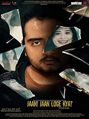 Jaan Jaan Loge Kya 2021 Hindi Movie 480p AMZN HDRip ESub 350MB Download