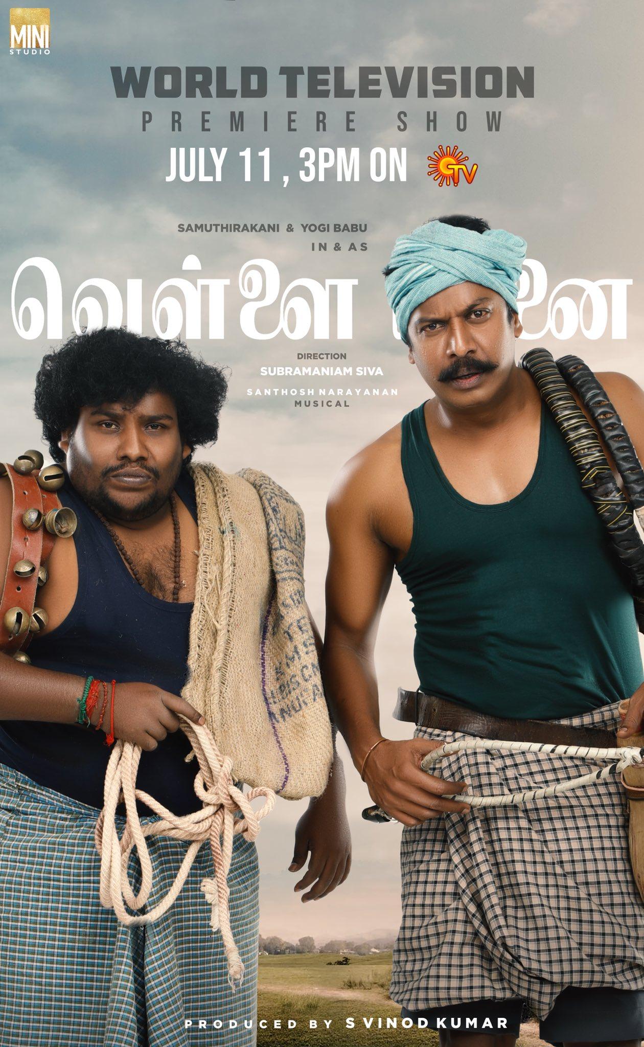 Vellai Yaanai (2021) Tamil 720p HEVC HDRip x265 AAC ESubs Full Tamil Movie 750MB Download