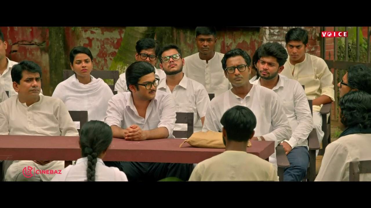 Tungi Parar Mia Bhai (14)