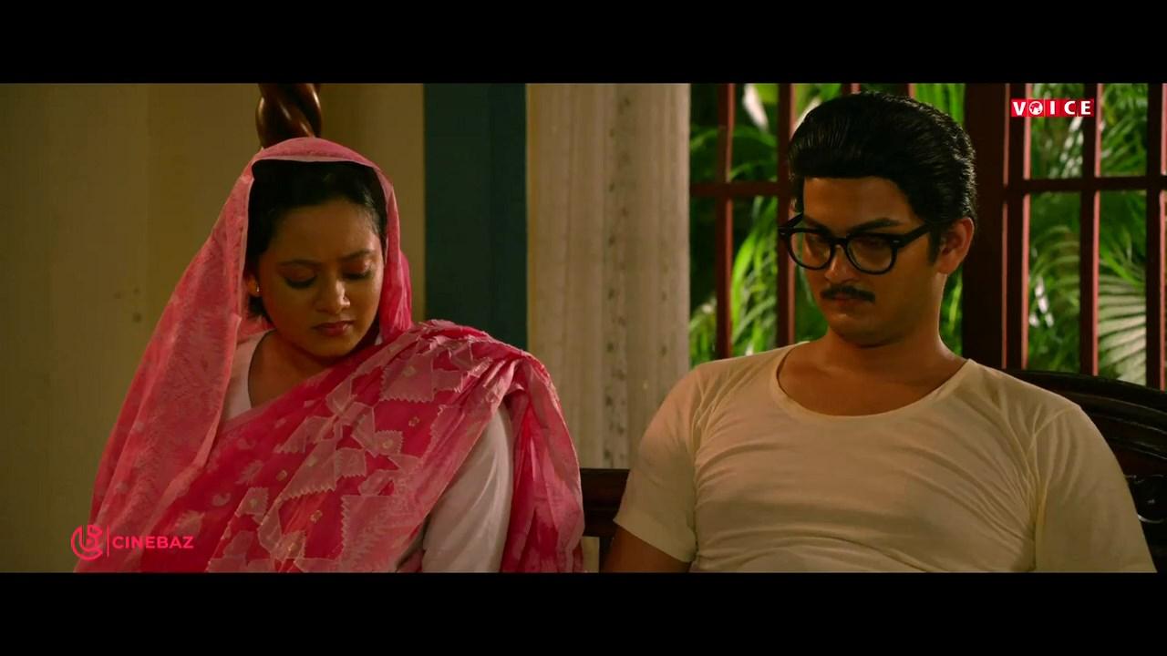 Tungi Parar Mia Bhai (18)