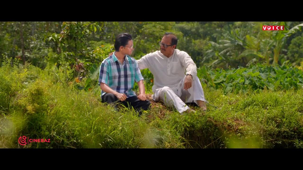 Tungi Parar Mia Bhai (4)