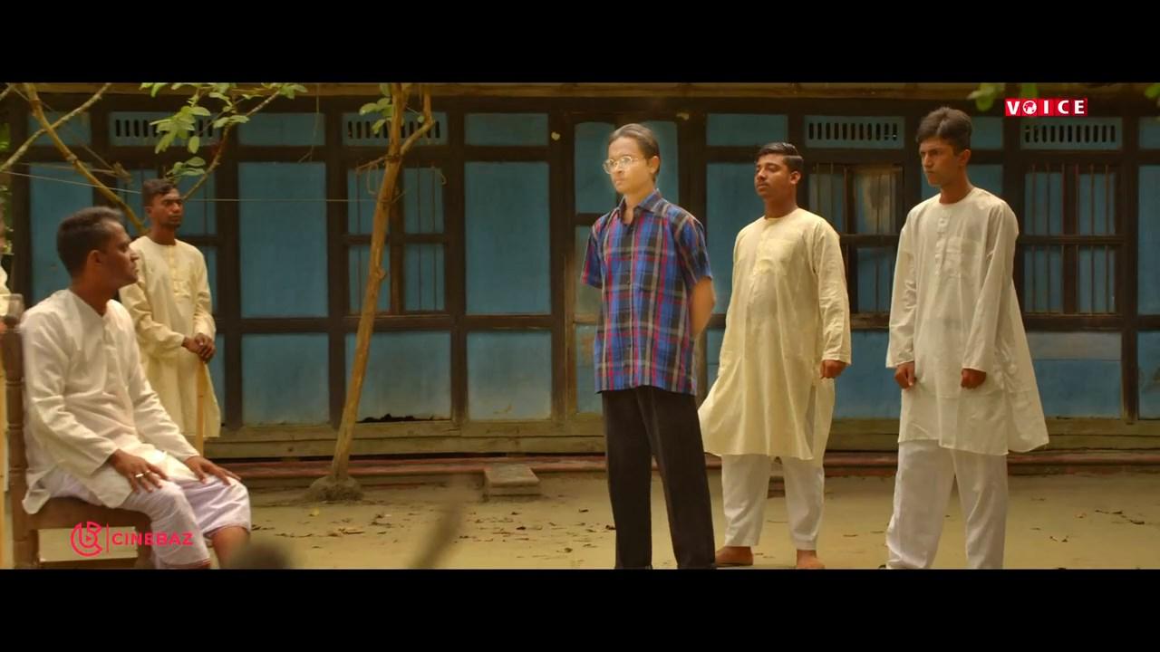 Tungi Parar Mia Bhai (6)