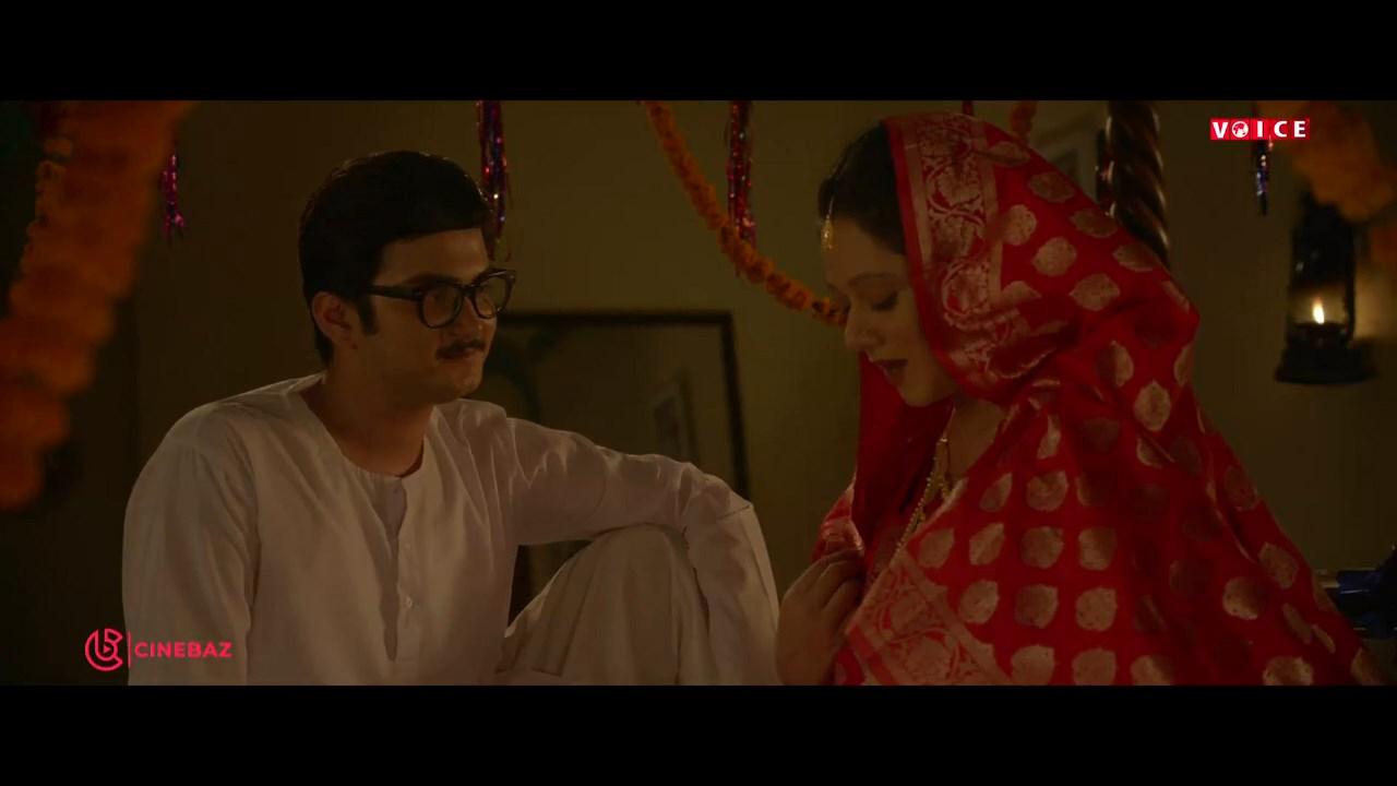 Tungi Parar Mia Bhai (9)
