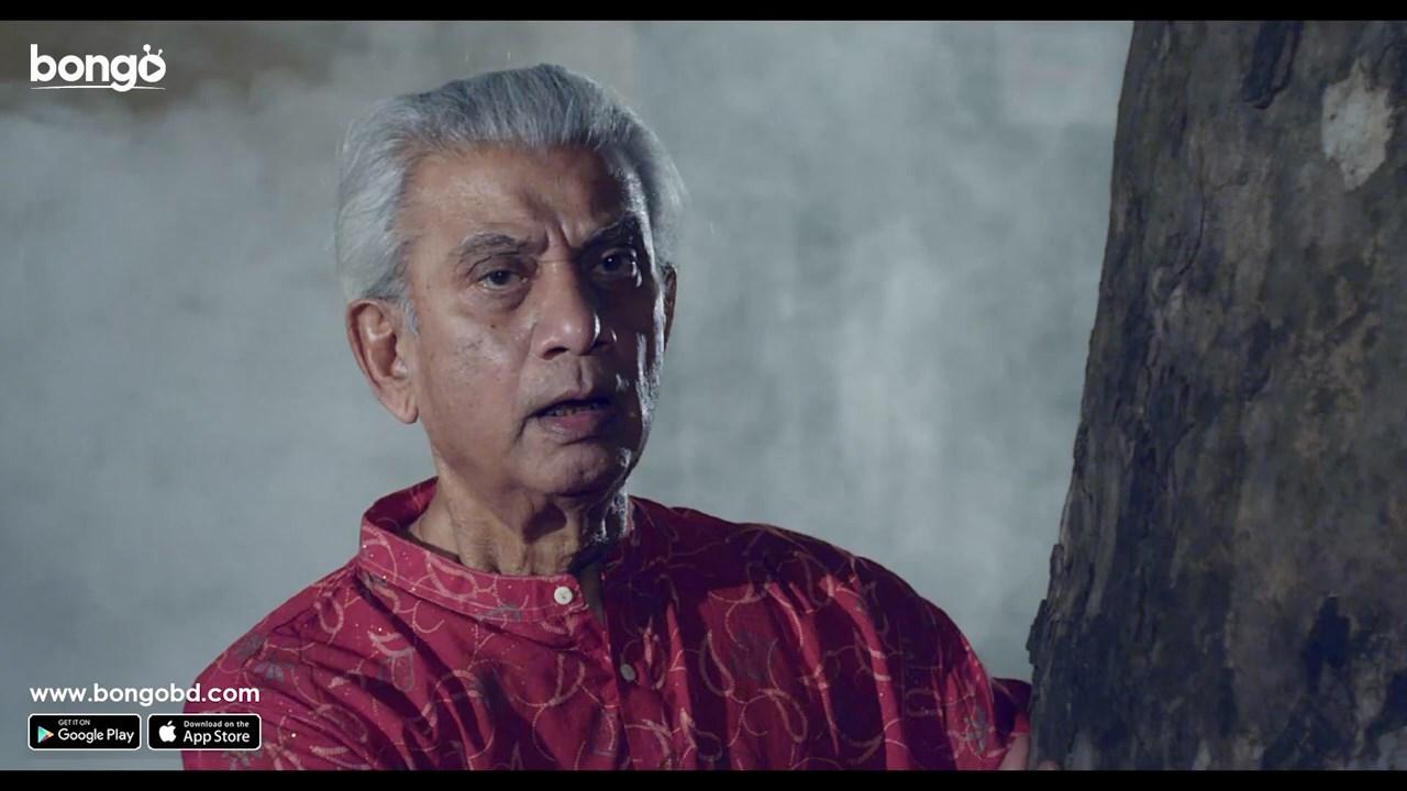 Action Jasmine Bangla New Movie 2021.mp4 snapshot 01.36.20.000