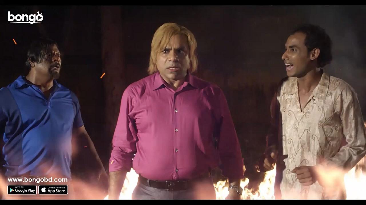 Action Jasmine Bangla New Movie 2021.mp4 snapshot 01.57.00.000