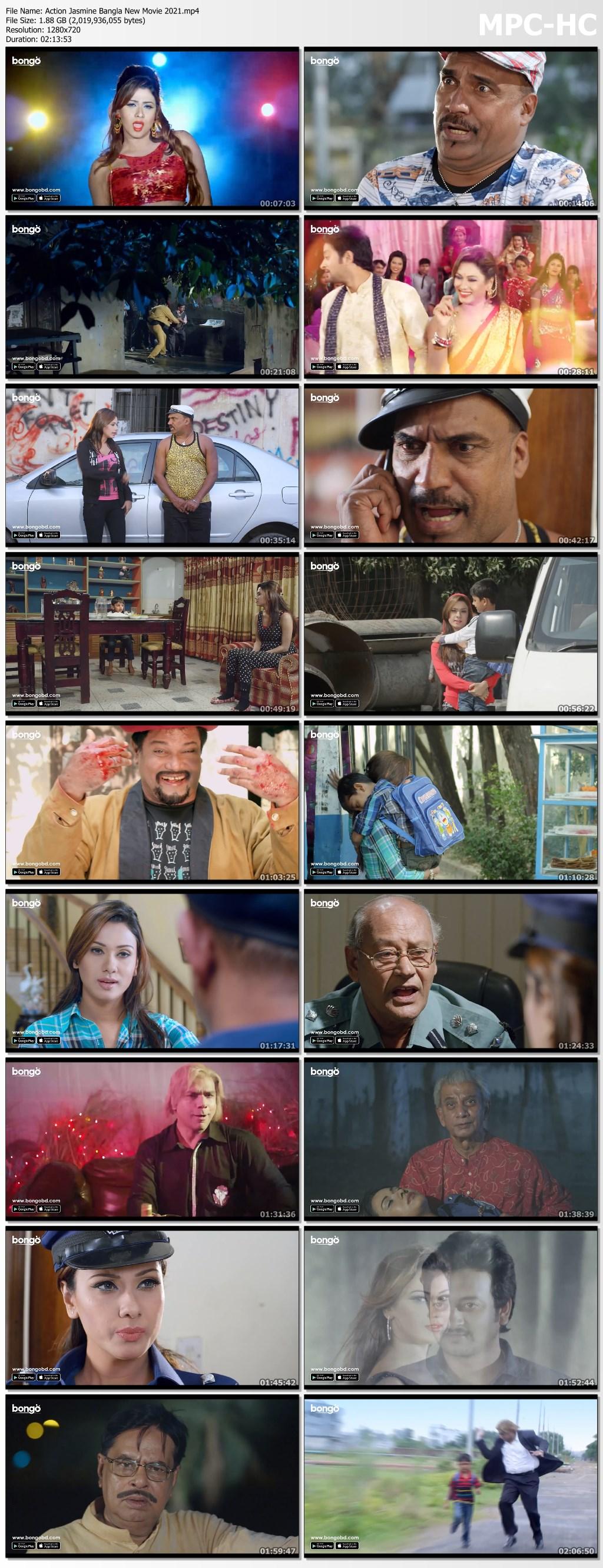 Action Jasmine Bangla New Movie 2021.mp4 thumbs