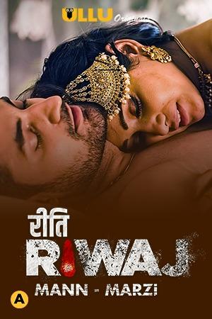 Mann – Marzi (Riti Riwaj) 2021 S01 Hindi Ullu Originals Complete Web Series 720p HDRip 420MB Download