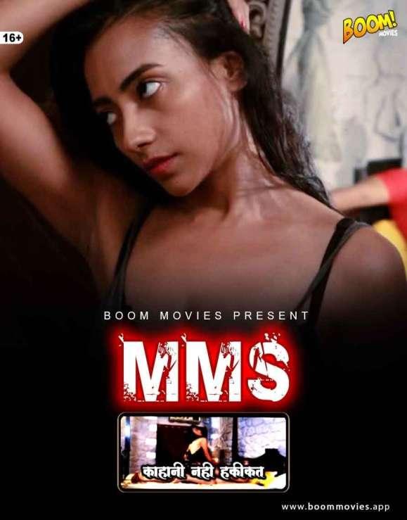 18+ MMS 2021 Boom Movies Originals Hindi Short Film 720p HDRip 140MB x264 AAC