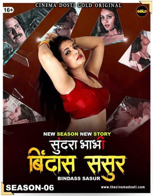 18+ Sundara Bhabhi 6 2021 Hindi Cinema Dosti Gold Short Film 720p HDRip 150MB x264 AAC