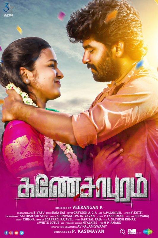 Ganesapuram 2021 Tamil TRUE HDRip 720p 1GB ESub Download