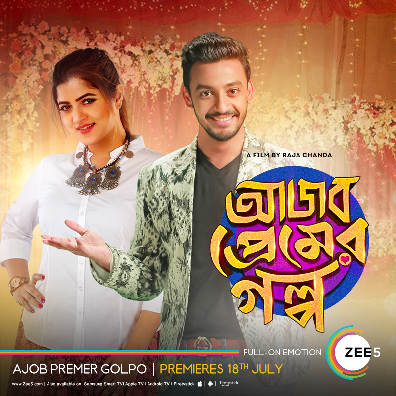 Ajob Premer Golpo 2021 Bengali Movie 720p ZEE5 HDRip 870MB Download