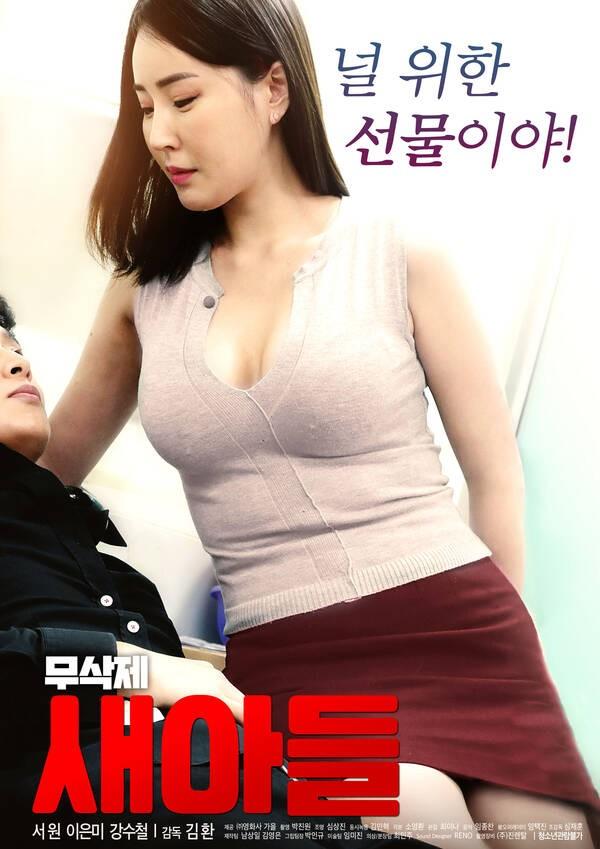 18+ New Son (Unedited) 2021 Korean Movie 720p HDRip 684MB Download