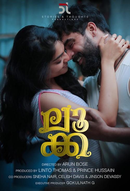 Luca (2019) UnCut Dual Audio Hindi & Malayalam 480p 720p WEB-DL South Indian Movie