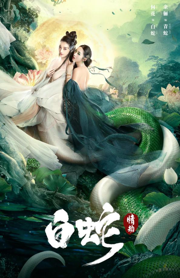 White Snake 2019 Hindi ORG Dual Audio 1080p NF BluRay 2.6GB Download