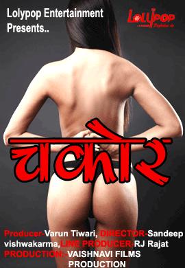 18+ Chakor 2021 Lolypop Hindi Short Film 720p HDRip 170MB x264 AAC