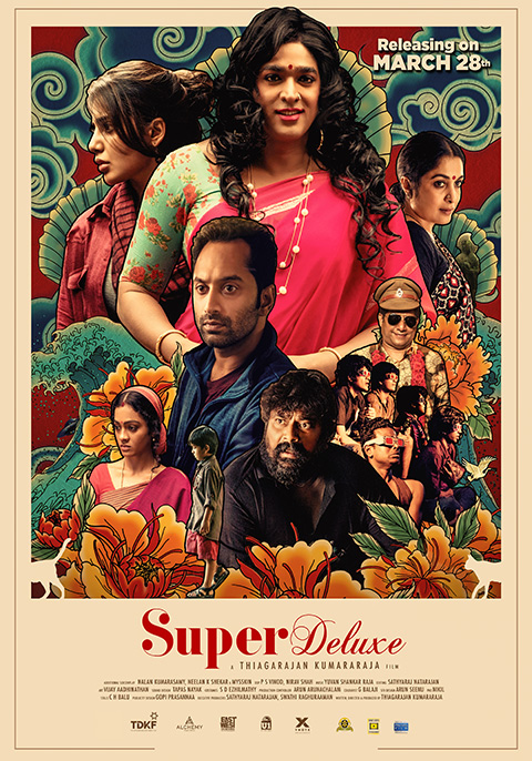 Super Deluxe (2019) Dual Audio Hindi Unofficial Dubbed & Tamil HD 480p 720p With Esubs Download
