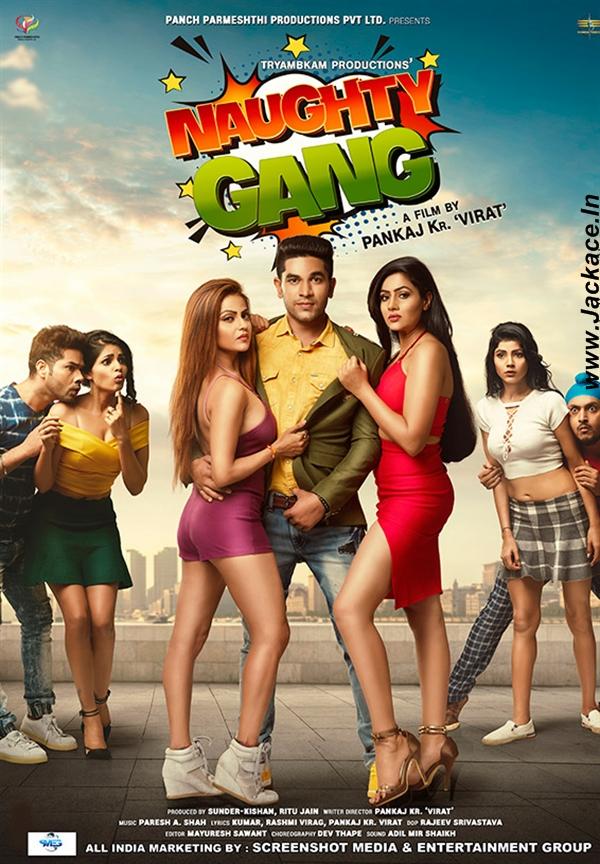Naughty Gang 2019 Hindi Movie 1080p HDRip 1.8GB Download
