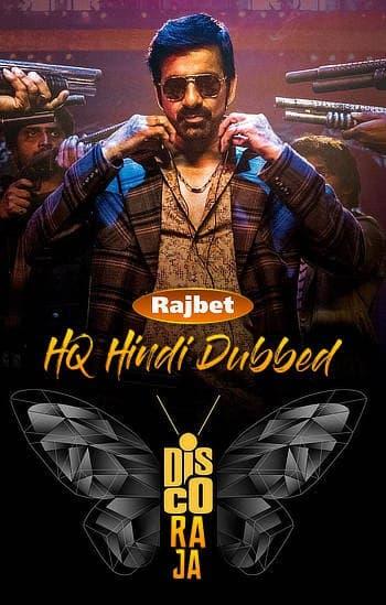 Disco Raja 2020 HQ Hindi Dubbed 720p | 480p HDRip x264 AAC Download