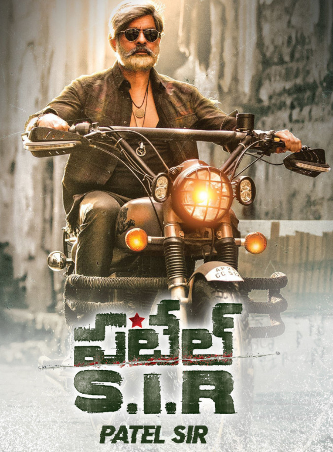 Patel S. I. R. 2021 Hindi Dubbed HDRip 350MB Download
