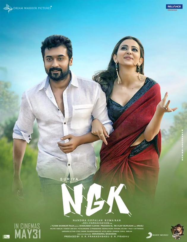 NGK 2021 Hindi (HQ Fan Dubbed) 720p | 480p HDRip ESub 1.3GB | 465MB Download