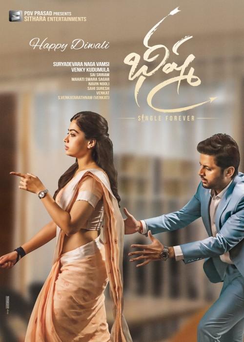 Bheeshma 2020 WEB-DL 480p 720p Hindi HQ Unofficial Dub ESub Full Movie