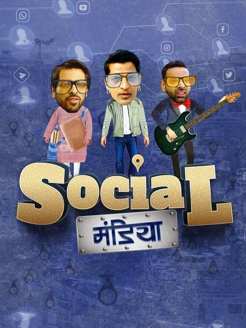 Social Mandiya 2021 Hindi 720p | 480p AMZN HDRip ESub 700MB | 324MB Download