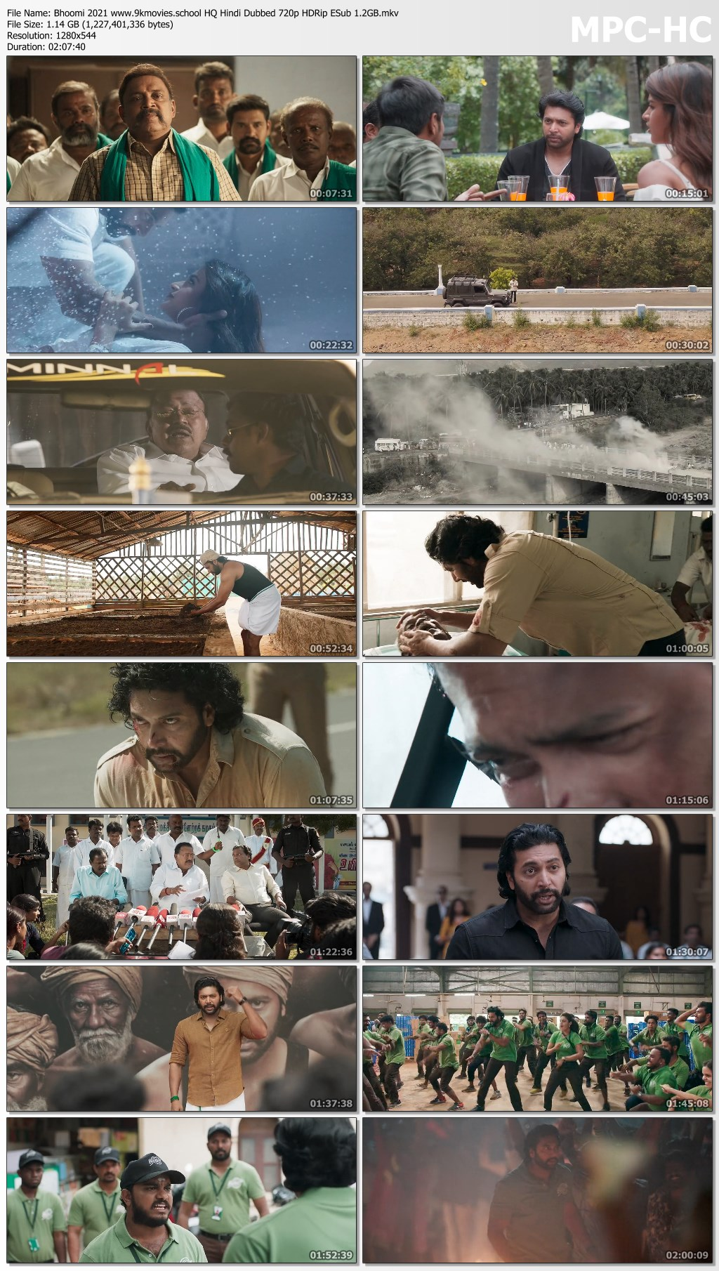 Bhoomi Screen Shot 2