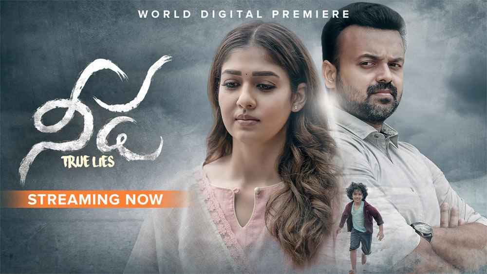 Needa 2021 Telugu 480p HDRip ESub 400MB Download