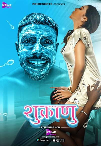 Shukranu 2021 PrimeShots Hindi Short Film 720p HDRip 200MB Free Download