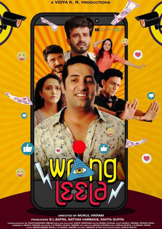 Wrong Leela 2021 Hindi Movie 480p HDRip 320MB Download